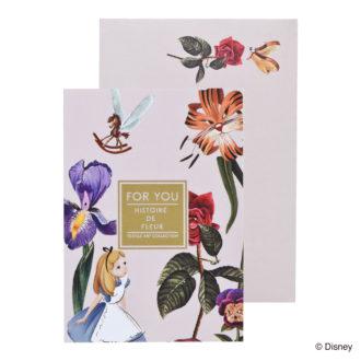 おとなのディズニー雑貨 ピレアグラウカ ミニカード アリス N1648