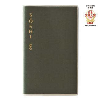 和紙ノート SOSHI A6S GR