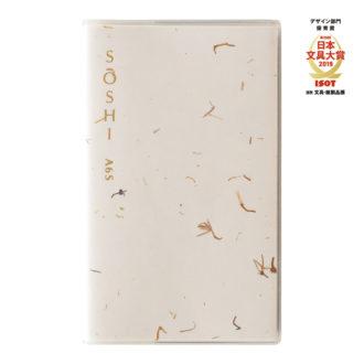 和紙ノート SOSHI A6S FL