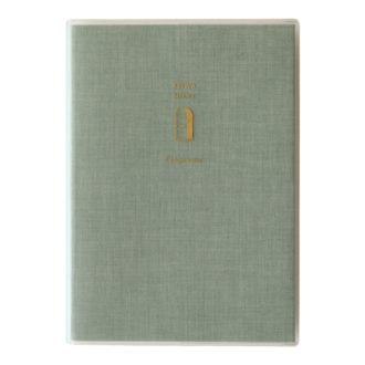 令和日記 1日1ページ B6 横罫 緑 R2252