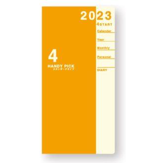 2017年4月始まり ハンディピック Handy pick SMALL E1183 1ヶ月横罫 薄型 オレンジ
