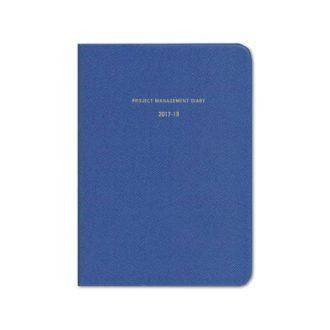2017年4月始まり ミル MILL Neon E9418 マネジメント A6 ブルー