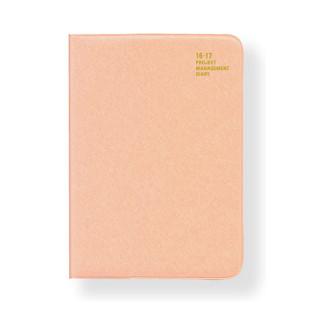 2016-17 4月始まり MILL A6 Management Pastel オレンジ E9422