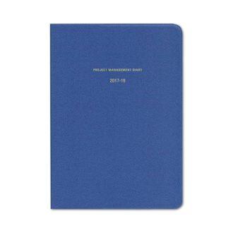 2017年4月始まり ミル MILL Neon E9426 マネジメント B6 ブルー