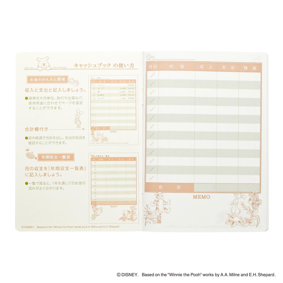 プーさんA6キャッシュブック ピグレット J1346   2020年版手帳   手帳 ...