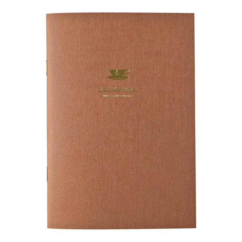 週末と紅茶と日記帳